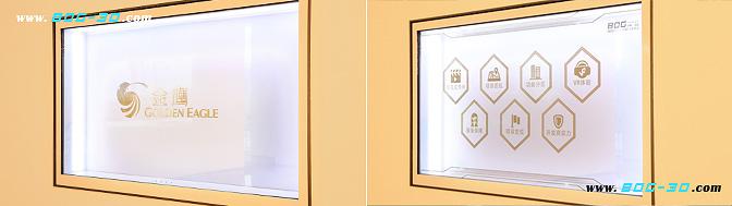 透明屏展示橱窗