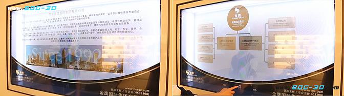 透明屏互动橱窗展示