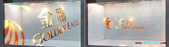 透明屏互动展示广告