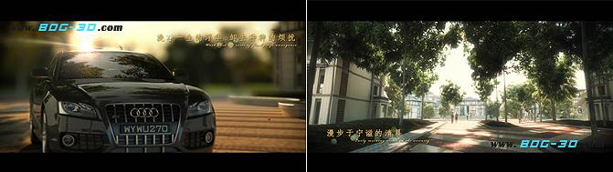 地产宣传片,地产宣传片制作公司,柏境案例