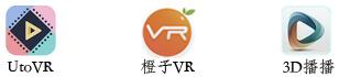 vr虚拟看房,虚拟样板间